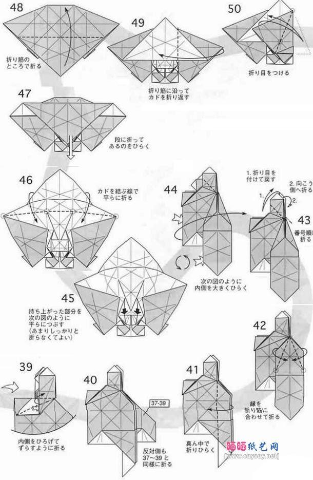 Origami Eagle Instructions Diagram 1999 Toyota 4runner Brake Controller Wiring Horse 4 | Diy Ideas Pinterest Horse, And Kirigami