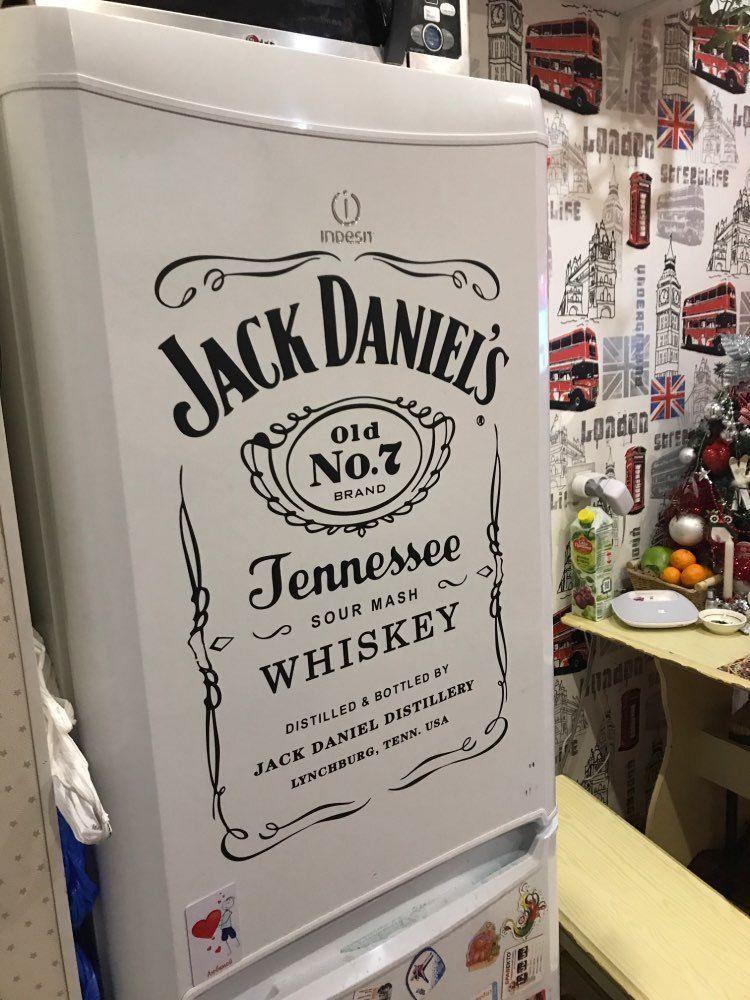 Home Decals Jack Daniels Wall Art Sticker Removable Fridge Wall ...