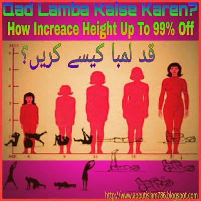 786 in urdu font sexual health