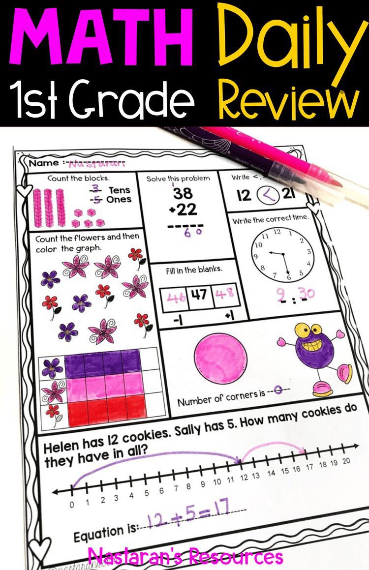 Daily Math Worksheets Spiral Review In February And A Freebie Daily Math Math Spiral Review Daily Math Review [ 1159 x 750 Pixel ]