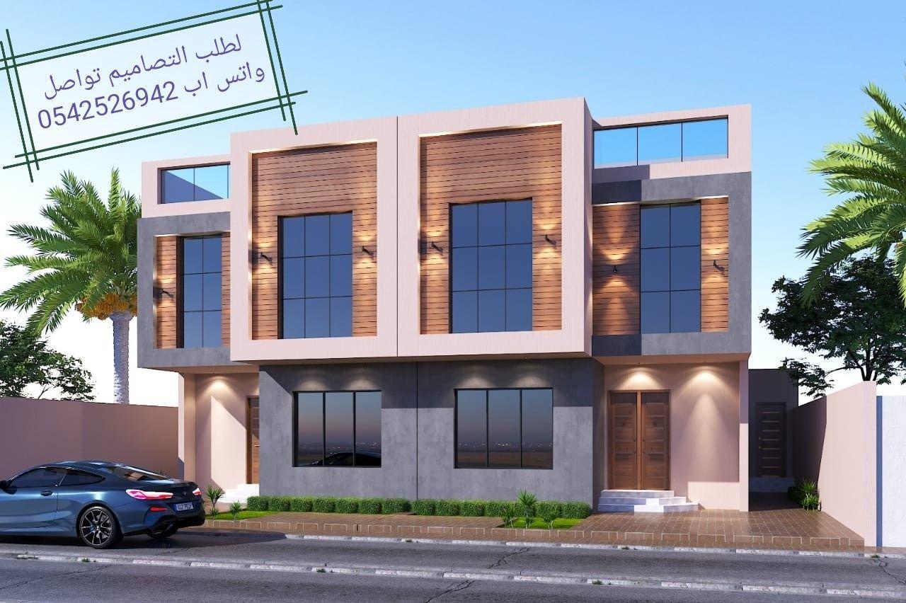 واجهات دبلكس مودرن في السعودية الواجهات تم عمل بروزات من الخرسانة واكتاف من البلوك House Styles House Home