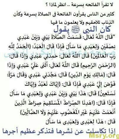 كيفية الصلاة وفوائدها وعقوبة تارك الصلاة Islamic Pictures Words English Quotes