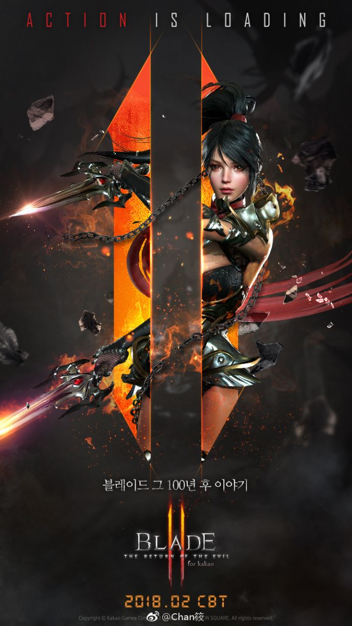 Pin by H on 视觉 Rogue assassin, Illustration, Movie posters