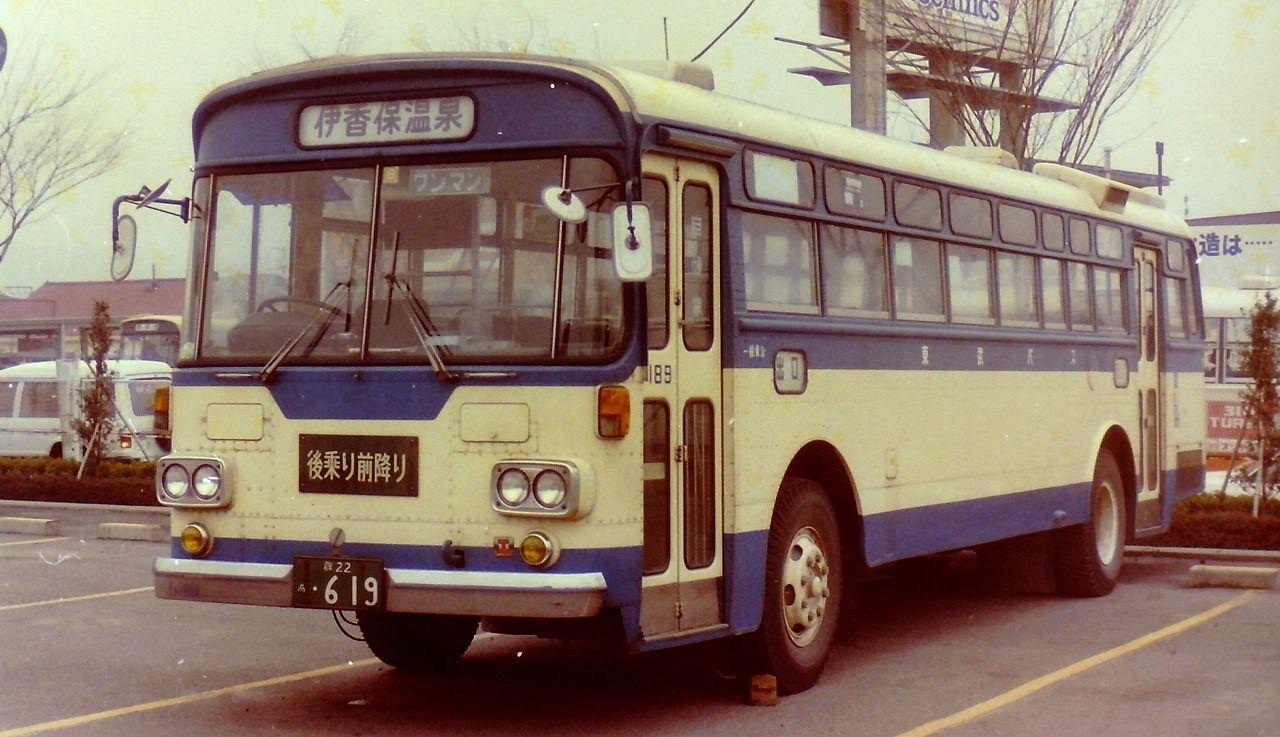 東武バス 懐かし系 おしゃれまとめの人気アイデア Pinterest 愛子 七坪詩 レトロバス 路線バス ワゴン車