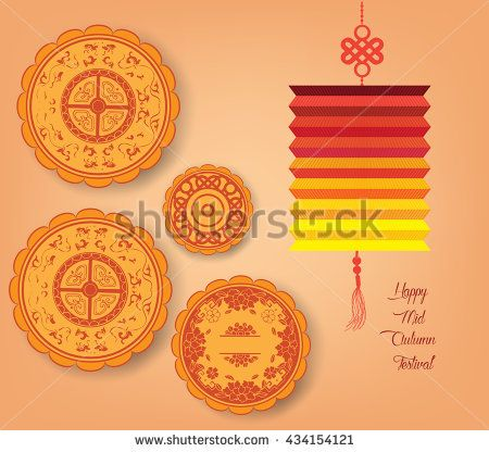 Chinese mid autumn festival background with lantern and cake
