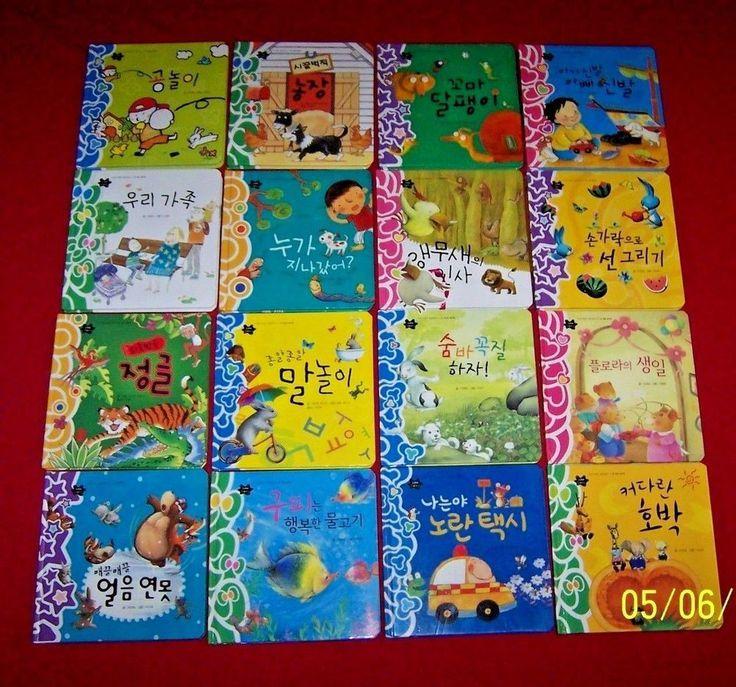 18 Korean Language Children's Picture Books Hardcover ...Korean Toddler Books
