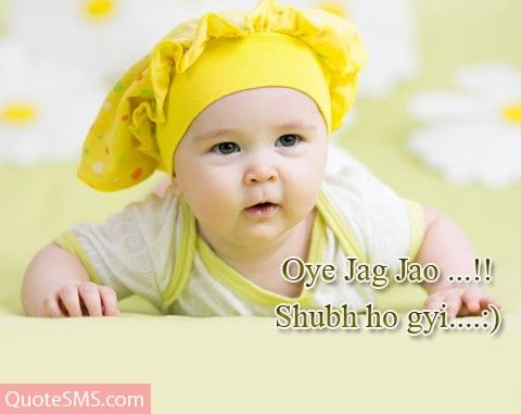 Good Morning Cute Baby Images
