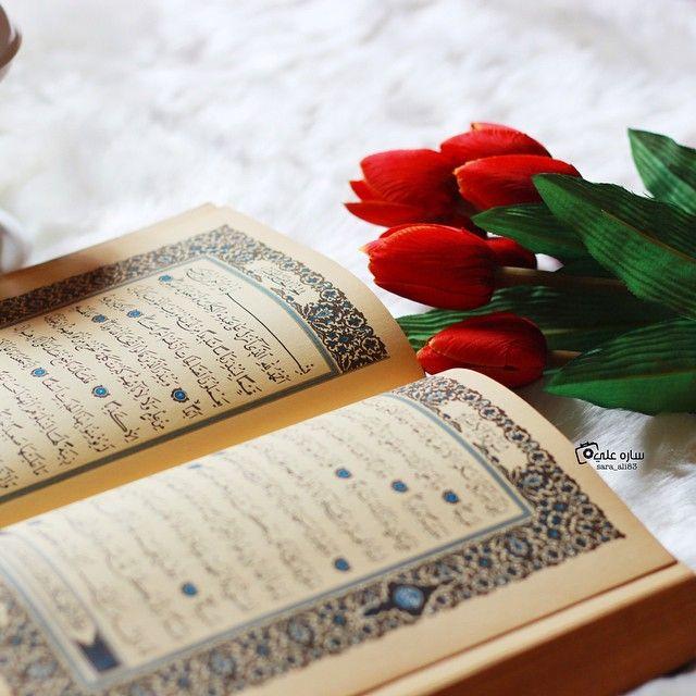 سورة الكهف Islam