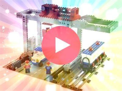 Train Set 7823 Container Crane Depot 12V Volt Eisenbahn Town Cargo MINT  Lego LOVE LEGO Train Set 7823 Container Crane Depot 12V Volt Eisenbahn Town Cargo MINT  Lego LOVE...