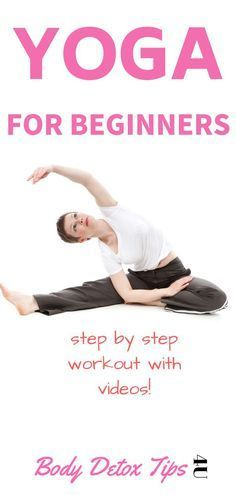 are you a yoga dummy yogafordummies  yoga poses for
