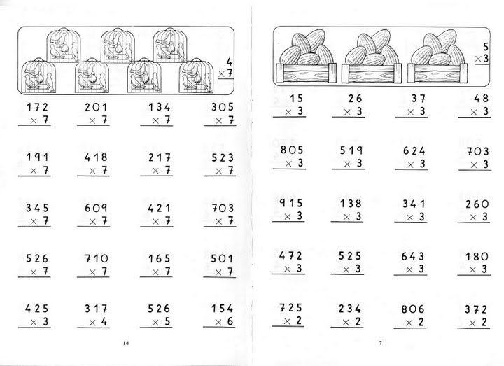 Cifras Desenhos ~ MULTIPLICACIONES POR UNA CIFRA FICHAS PARA NI u00d1OS multiplicaciones Pinterest