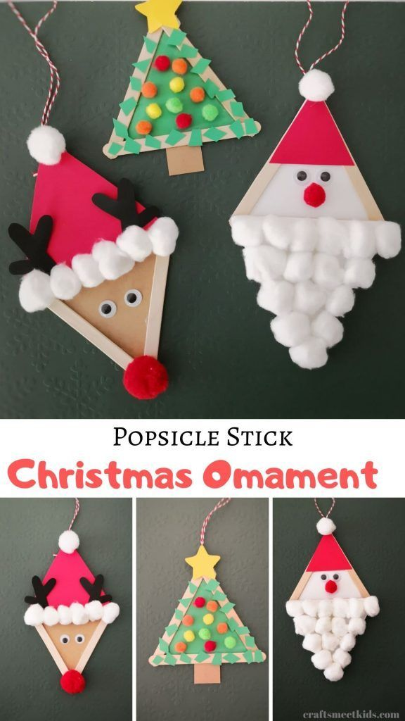 Popsicle Stick Christmas Omament Crafts For Kids