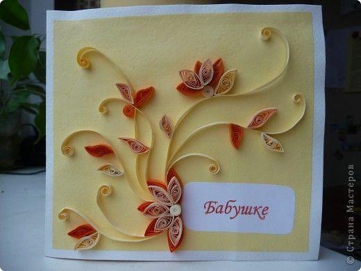 Открытка для бабушки на день рождения  рисунок 197