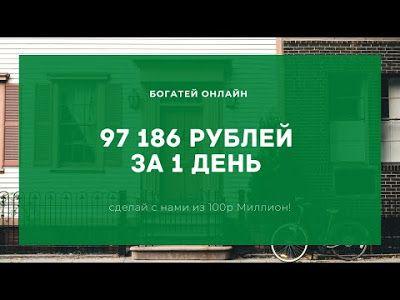 150.000 rubel in euro