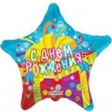 Шар звезда с днем рождения