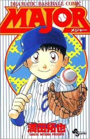 棒球大聯盟新連載再開 茂野吾郎的故事還會繼續下去 manga free manga online majors