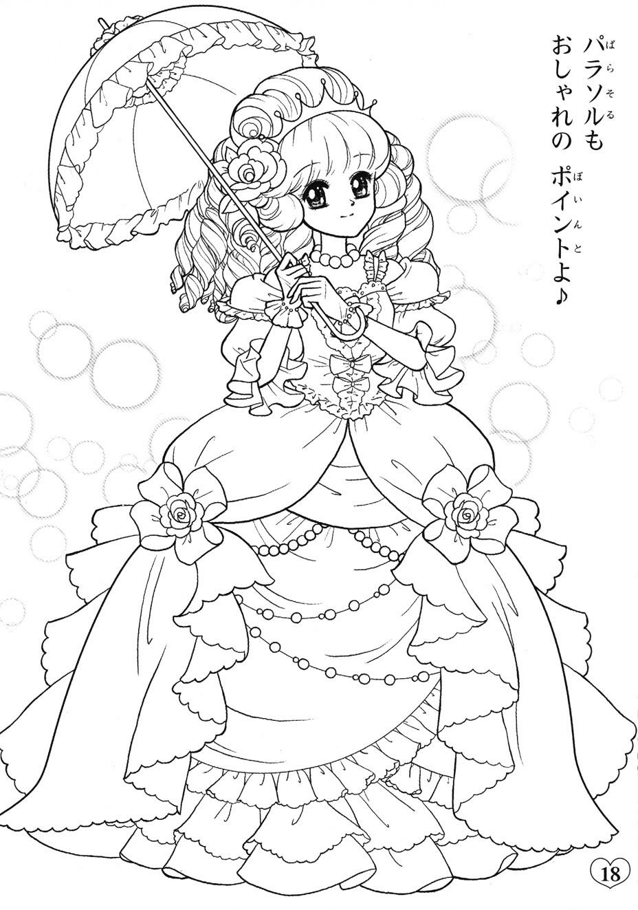 48++ Cute kawaii anime girl coloring pages information