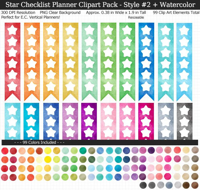 love these rainbow watercolor star checklist clipart for my erin condren vertical planner 99 colors