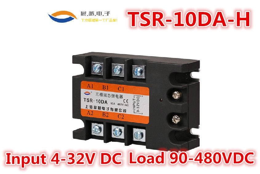 10DA TSR10DAH Threephase High voltage type SSR input 432V DC