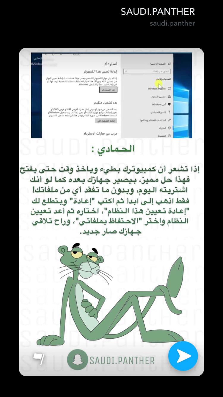 حاسبةةة Learning Websites Learning Apps Computer Learning