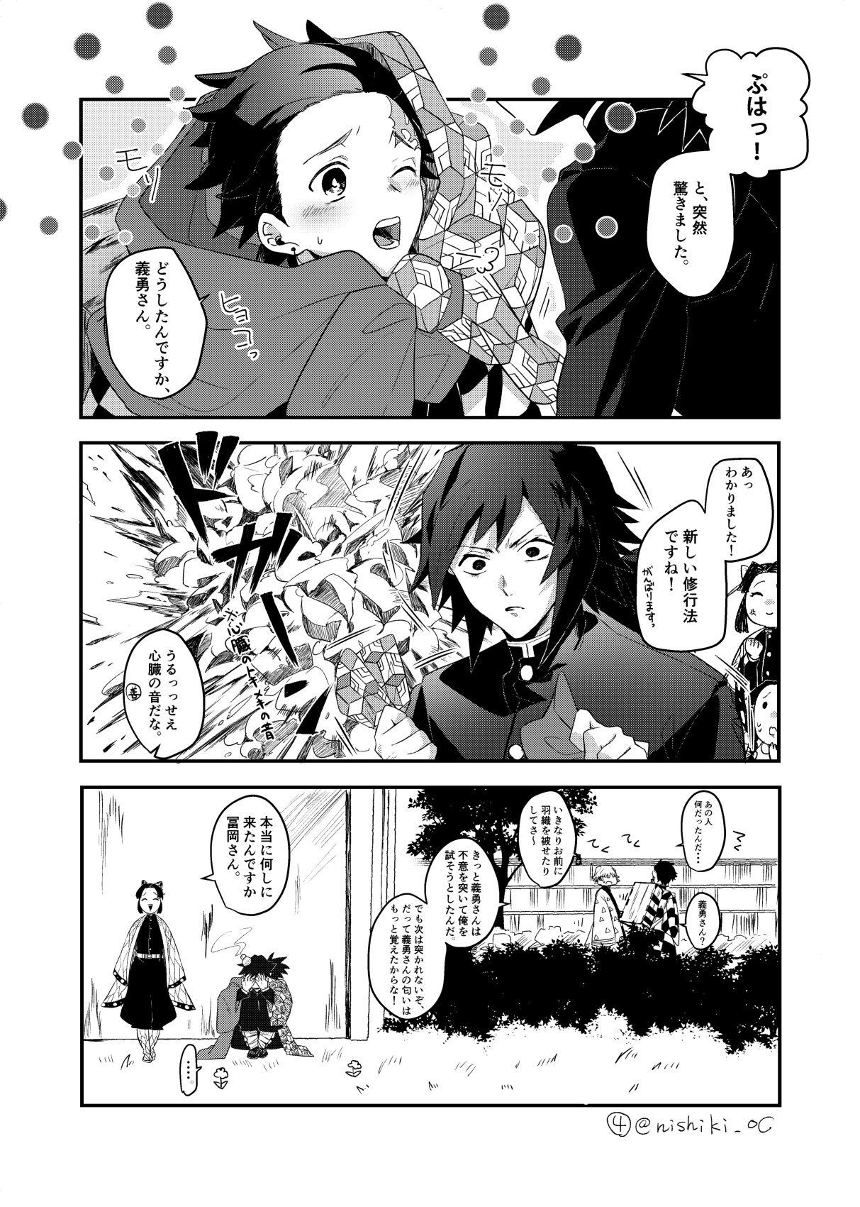 twitter 鬼イラスト アニメ 漫画