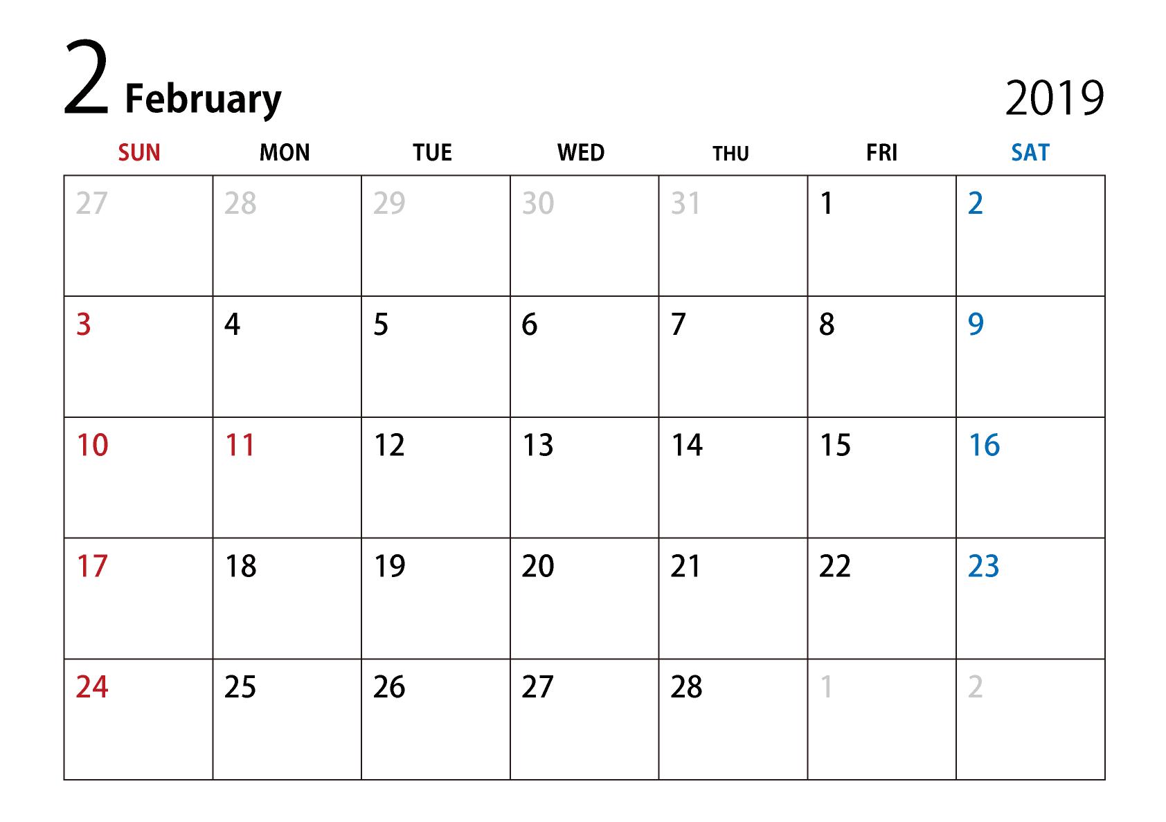 19年2月カレンダーのフリーダウンロード画像 Ii 7月 カレンダー 8月 カレンダー カレンダーテンプレート