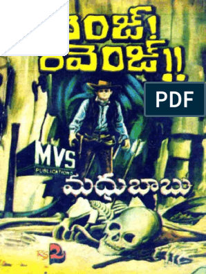 Madhubabu Killers Gang (With images) Novels to read