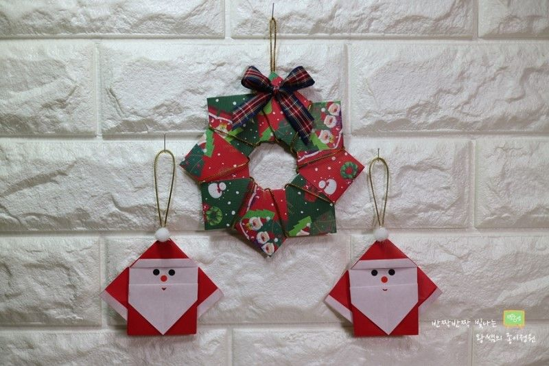 크리스마스장식 크리스마스리스종이접기 네이버 블로그 공예 크리스마스 장식 종이접시 공예