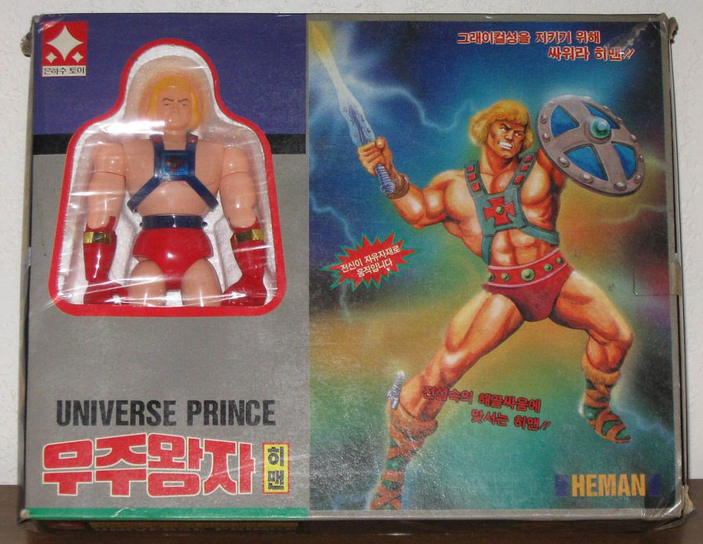 He Man Org Toys Bootleg Collections Other Bootlegs Universe Prince He Man Bootleg Toys Action Figures Bootleg