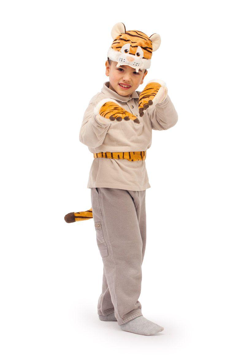 Trudi Carnival - Disguise Set Tiger Carnival Costumes 4827acaa2f0