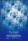 Sección visual de The Master - FilmAffinity. Phoenix, Seymour y Adams están b r u t a l e s. Otro cantar es el guión.