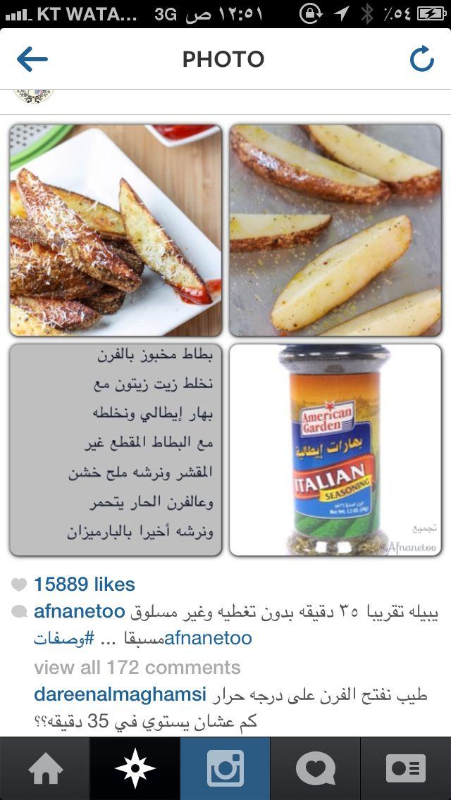 Dinner Food Dinner Time Recipes