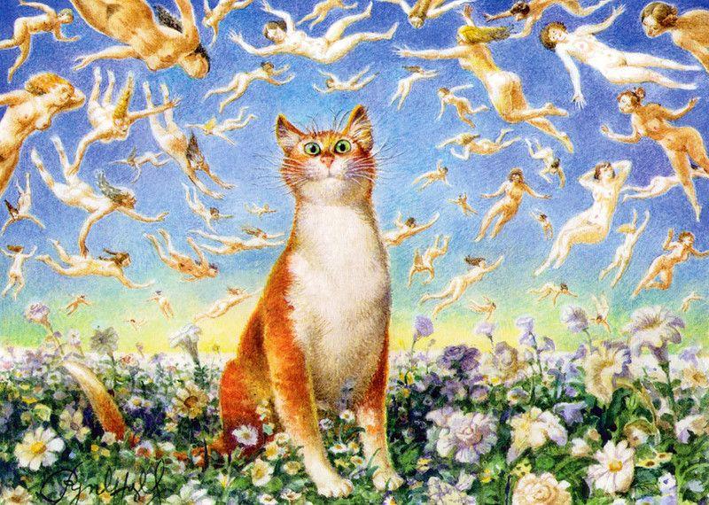 Открытки румянцева с котами