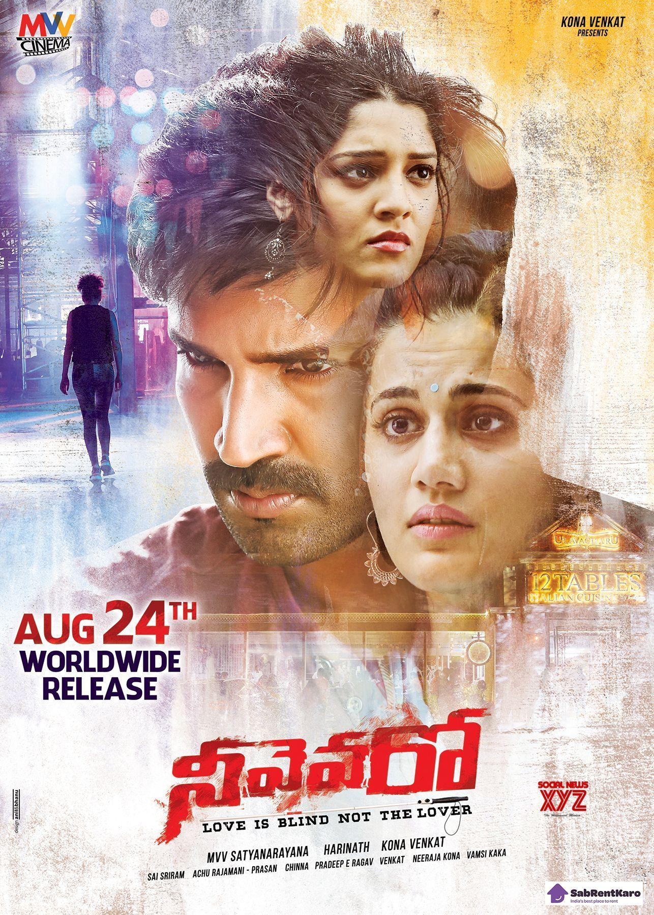 Neevevaro Movie Release Date Poster Social News Xyz Gallery