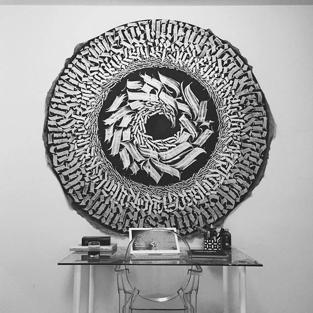 Modern Calligraphy Calligram Circle Canvas Pokras Lampas