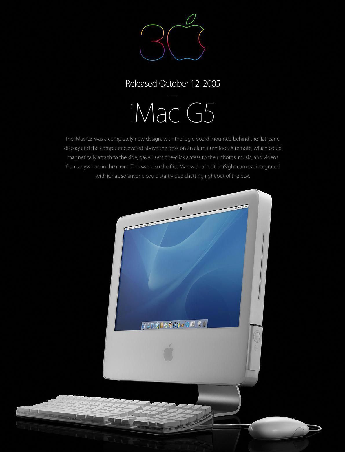 iMac G5 > 2005 iMacdesksetup