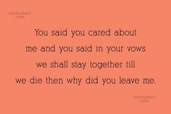 Divorce Quotes Classy Divorce Quote You Said You Cared About Me And.#divorce . 2017