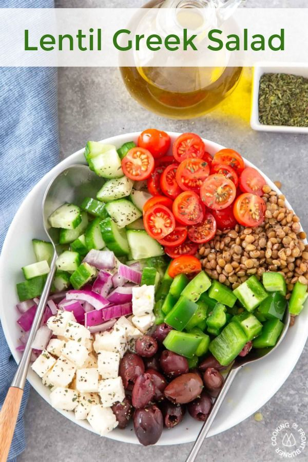 Lentil Greek Salad | Cooking on the Front Burner