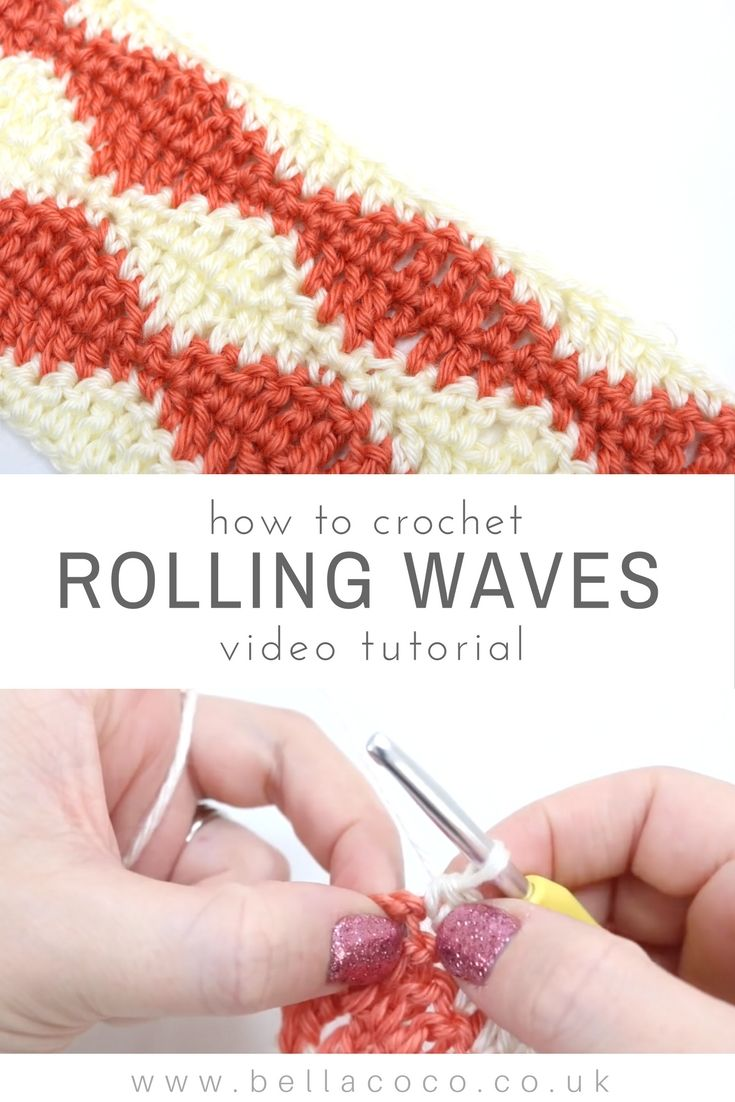Crochet Wave Pattern New Decorating Ideas