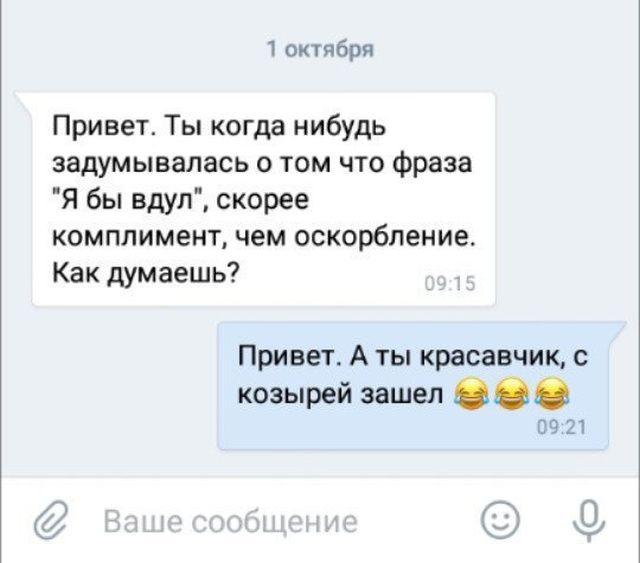 """#прикольные картинки Забавная переписка от """"мастеров ..."""