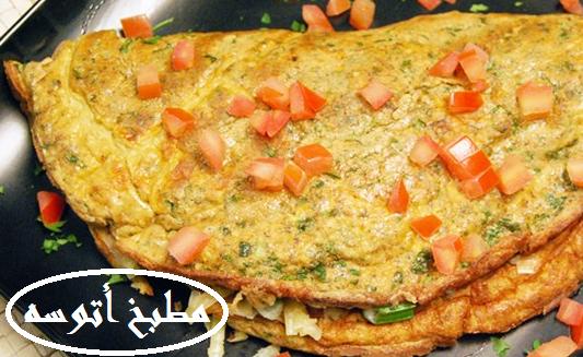 مطبخ أتوسه وصفة الأومليت الشرقى بالأعشاب من برنامج جديد فى جديد Recipes Herb Recipes Lebanese Recipes