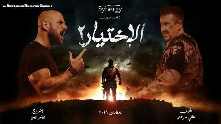 أحمد مكي يتصدر تويتر ويثير جدلا كبيرا وتغريدات مكي بيحب مصر In 2021 Poster Movies Movie Posters