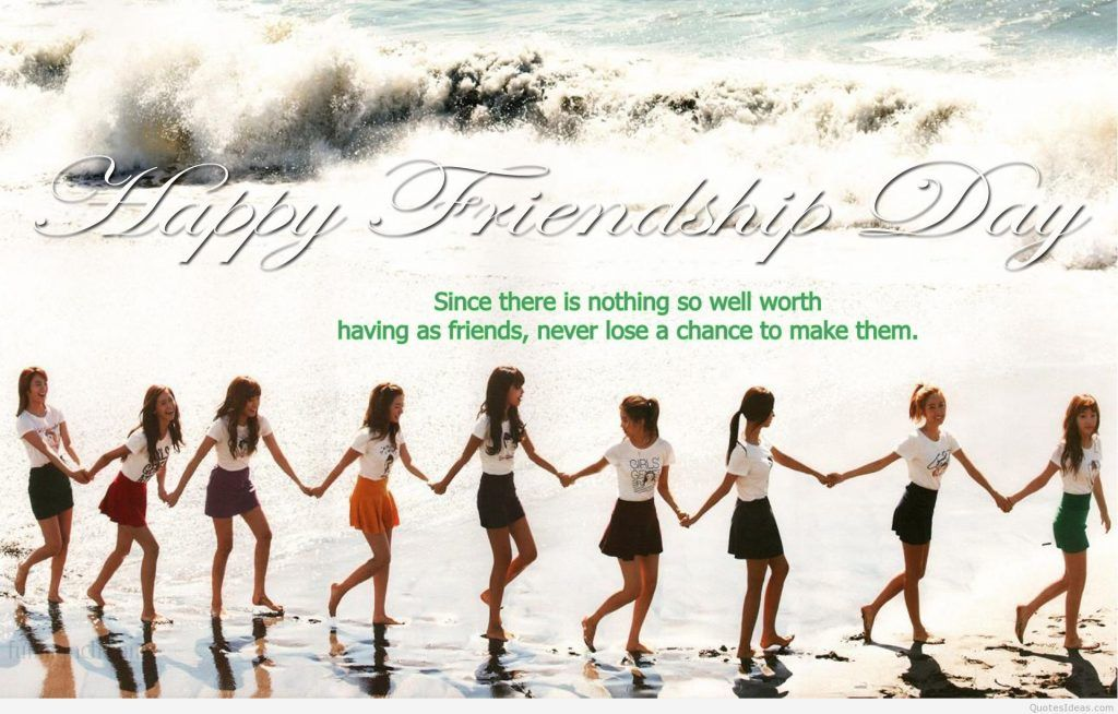Happy Friendship Day Quote With Hd Photo