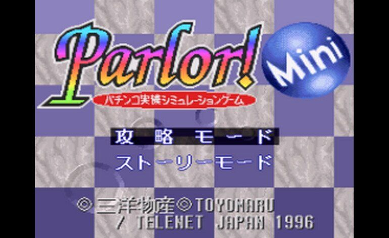Play Parlor Mini Pachinko Jikki Simulation Game Japan Rev A