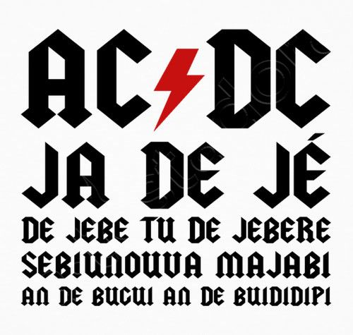 Camiseta ACDC (versión Aserejé) - nº 342999 - Camisetas latostadora