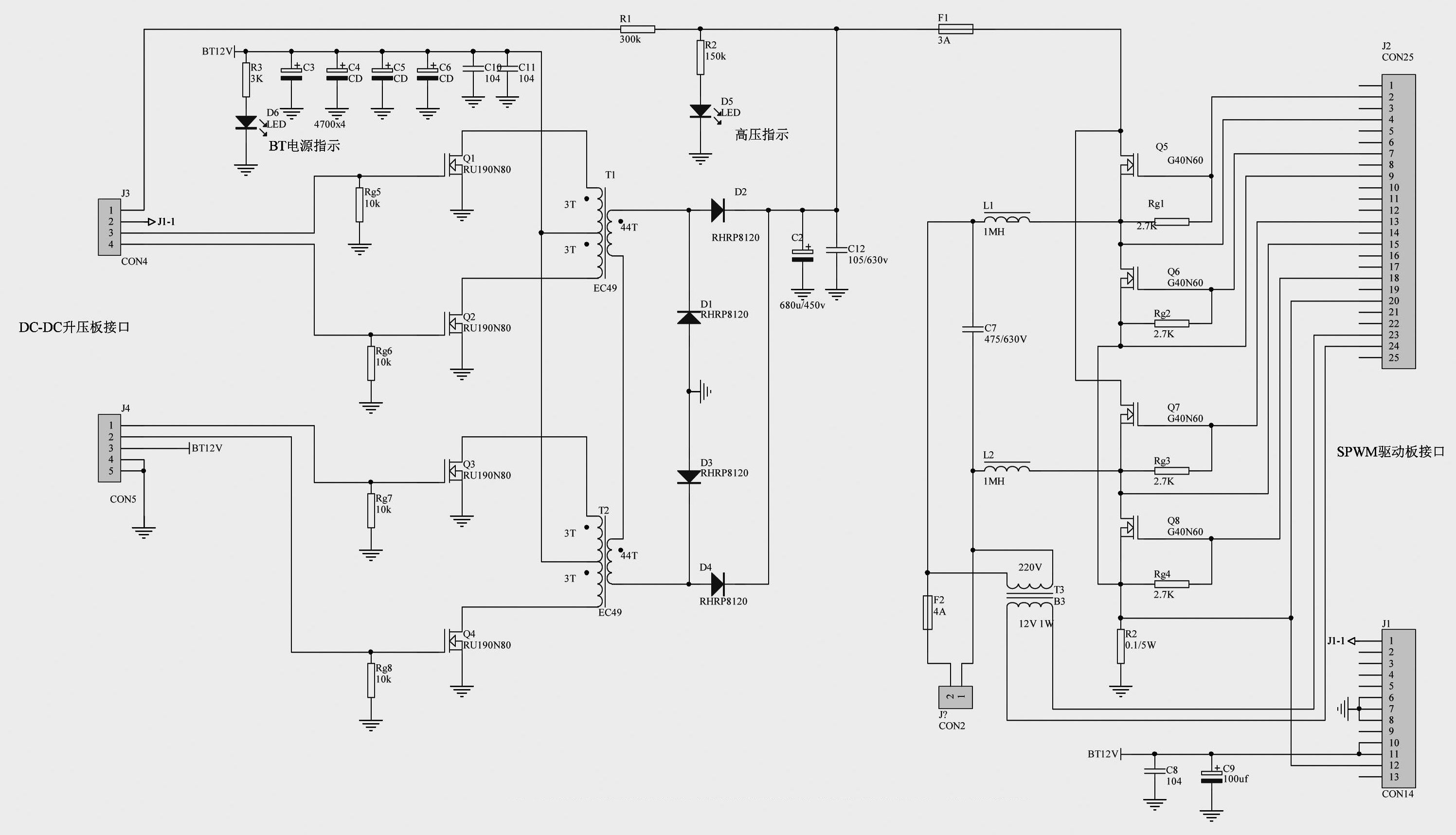 12 Volt Watt Power Inverter Design Process