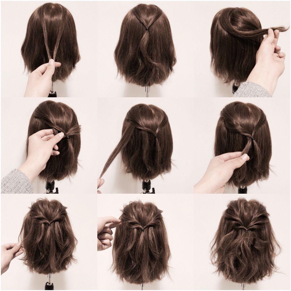 tutorial cabelo meio preso | cabelos | pinterest | peinados