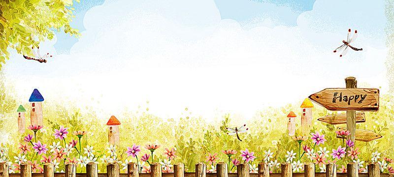 Romantic Autumn Garden Wedding Playful Poster Background Com