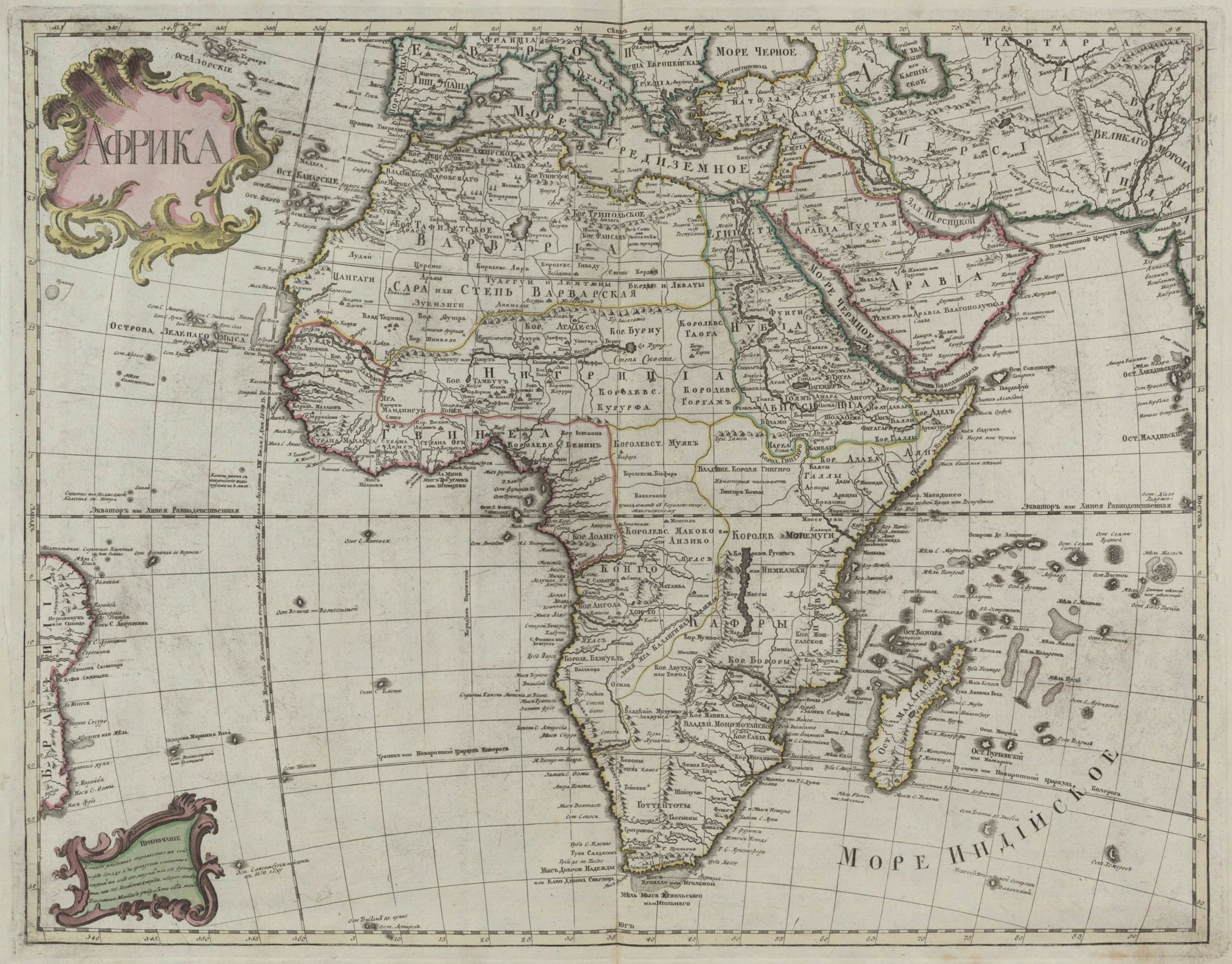 """Beautiful Vintage Old World Map 1891 CANVAS PRINT  24/""""X18/"""" Poster"""