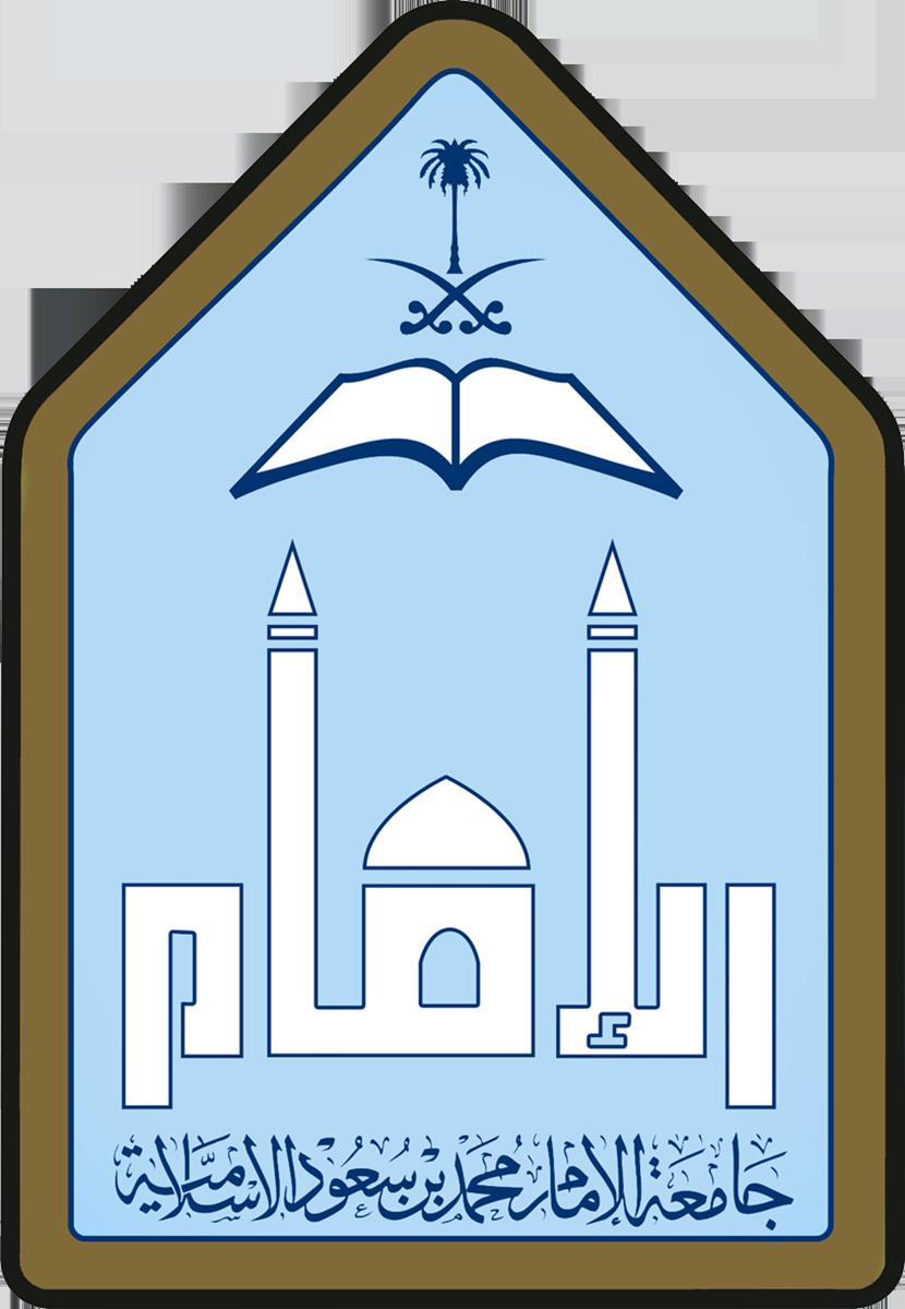 شعار جامعة الإمام محمد بن سعود الإسلامية بحث Google Home Furnishings Home Decor Wallpaper